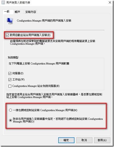 ccm-client-2