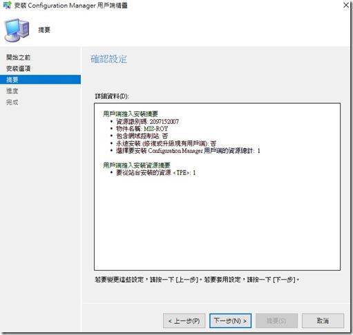 ccm-client-8