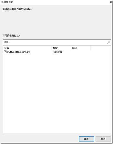 sccm-pdf-12