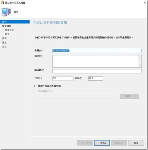 sccm-pdf-1