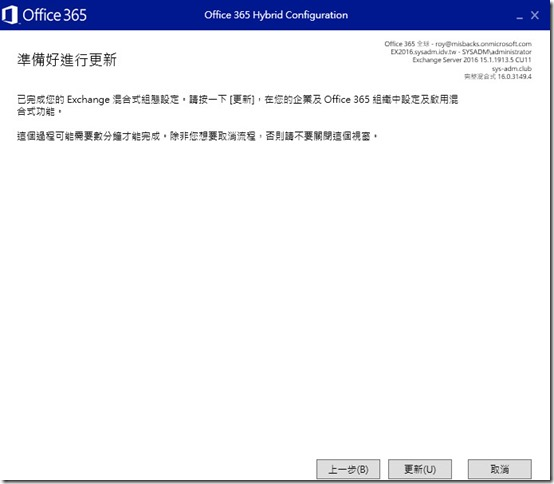 2020-04-05_000024
